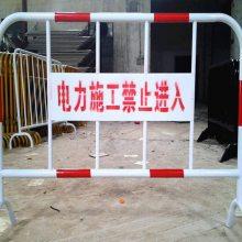 带警示条铁马护栏@红白道铁马栅栏@工地***隔离活动围栏