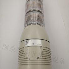 日本进口ARROW 信号灯 蜂鸣器ST-18AM-DCW 海外直发