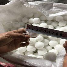 纤维球 纤维丝扎结改性纤维球滤料 普通纤维球滤料规格齐全 欢迎选购