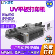 酒盒打印机工艺 定制图案烟盒uv打印机生产商
