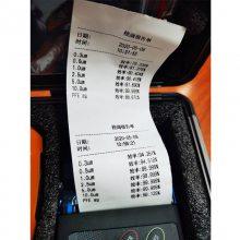 天地首和便携式布类阻尘率检测仪(不能和大型熔喷布检测仪的数值对比)