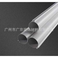 厂家直供白色室内吊顶铝圆管 O型铝圆管吊顶天花
