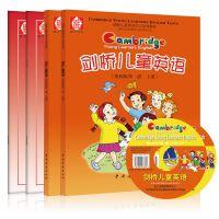 剑桥儿童英语基础版一级+同步练习 少儿口语听力培训教材光盘