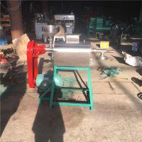 自动粉条机 半小时上手可生产加工肥羊粉