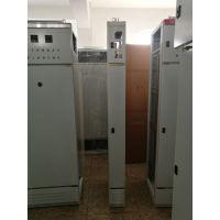 东莞贝博体育好吗电气GGD智能配电柜厂家销售