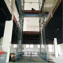 航天液压固定导轨式货梯|室外二层升降平台|货物电动链条举升机|多重保护安全可靠
