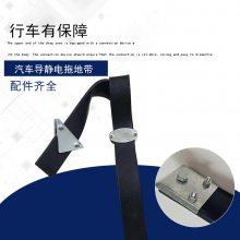优质橡胶加厚耐磨汽车静电带1.6米防静电拖地带橡胶接地线