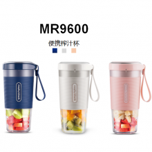 摩飞Morphyrichards榨汁机 便携式充电迷你无线果汁机料理机搅拌机MR9600周年庆活动礼