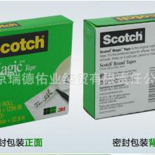 3M810思高神奇隐形胶带Scotch无痕修复手撕写字透明测试胶带