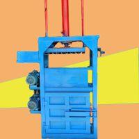 减少劳动强度节约人力的省空间压包机图片打捆打包机价格智鑫机械