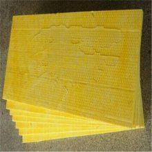 总厂批发玻璃棉系列 房顶保温 优质彩钢专用玻璃棉