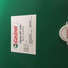 BP安能脂HTG 181膨润土高温合成润滑脂 Energrease HTG 2/181红色 16kg