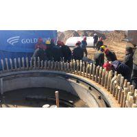 大连环氧灌浆料设备安装专用材料厂家