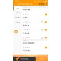 餐饮业的痛点是机会但场景才是大市场郑州微信扫码点餐小程序开发