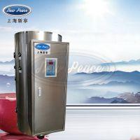 厂家直销大容量热水器容量600L功率48000w热水炉