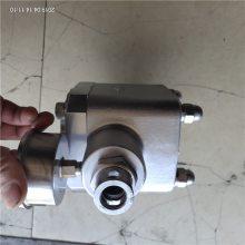 SGS型矿用高压水表 SGZ高压表大量优惠