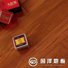 柚木实木地板厂家价格,实木复合地板品牌批发,国泽实木地板厂家