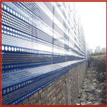煤厂防风抑尘网 兴来屋顶防风网 电厂煤场挡风墙