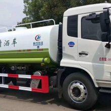 高端东风天锦国六康机210马力14方洒水车--洒水车厂家--洒水车价格