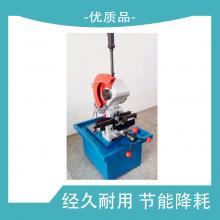 稻香切管机本机一次可锯切一至多跟管棒材 无毛刺切管机 全自动管子切割机