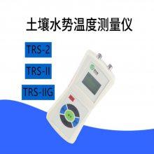 土壤多参数检测仪SYS-TRD