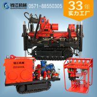 钱江机械 坑道钻机 ZDY4000L履带式全液压钻机 工程钻机勘探钻机