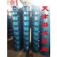 天津热水深井泵型号-耐高温的井用热水泵价格