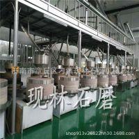 全自动石磨芝麻酱机  优质香油石磨厂家直销香油生产相关全套设备