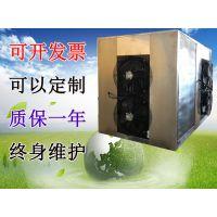 黄栀子空气能热泵烘干机多功能商用果蔬烘干房木材干燥机