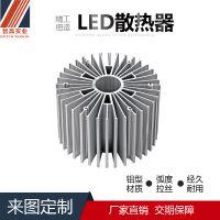 广告灯箱铝型材太阳花散热器铝型材led铝型材挤压led灯带散热铝材新型实用证书