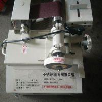 热销磨口机 不锈钢磨口机 小型台式电动砂带磨口机