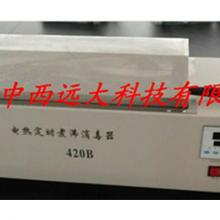 不锈钢材质电热煮沸消毒器(中西器材) 型号:ZXKJ-YXF-420库号:M183673