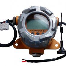无线4-20mA传输器取代布线,点对点或多点对一点4-20mA无线传输,替代布线