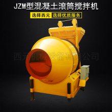榆林 工程搅拌机 全爬式搅拌机 现货供应