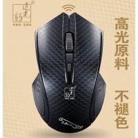 追光豹101C 黑色2.4G无线鼠标 电脑办公商务鼠标 无线滑鼠mouse
