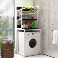 BRS洗衣机置物架落地滚筒洗衣机架子卫生间储物架阳台架子浴室收