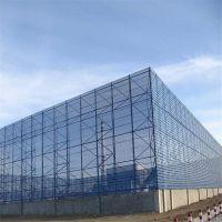 建筑工地挡风网 煤场防尘网 镀锌板防风网