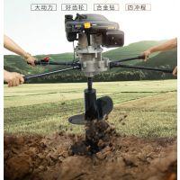 宏程厂家特销挖坑机 拖拉机挖坑机 小型地钻打坑机