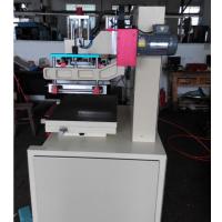 东莞中扬6090电动丝印机 台式平面丝网印刷机 纸张印刷机电子文具品片材