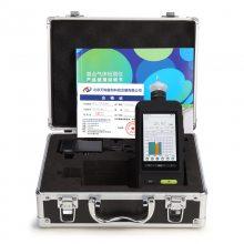 新闻便携式TD1198C-H2S硫化氢检测仪中英文操作