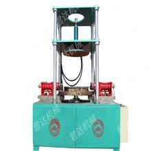 燃油箱设备厂家销售汽车水油箱焊接设备