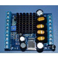 大功率语音模块50W 录放模块 语音提示播放 蓝马LMD507