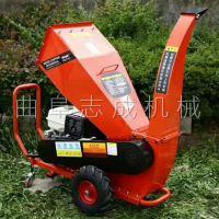 厂家热卖可移动式汽油动力碎枝机 卧式多功能花枝树枝粉碎机 树皮专用粉碎机