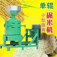 普航牌碎米分离机 大量小麦直接脱皮成白米机 立式小型谷子碾米机厂家价格