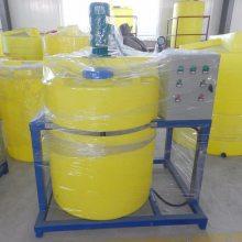 500升锥底加药箱/500公斤锥形搅拌桶/半吨漏料桶