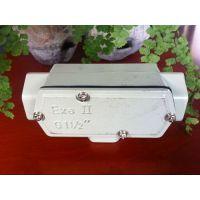 BHC-H DN20防爆弯头BHC铝合金防爆分线盒