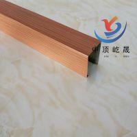兰州厂家生产外墙用 型材红木纹方通 铝木方通