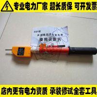 验电器GA1157一二级消防检测设备验电器500V消防维保资质检测仪器赛瑞达