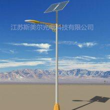 成都太阳能路灯厂家/6米太阳能路灯价格自主生产