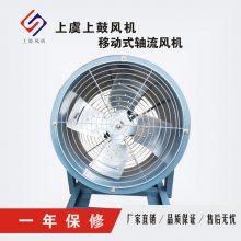 小型移动抽风机强力大功率工业风扇趴地风机台式排气扇厨房排烟机